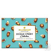 Конфеты в коробке Millennium Истории Океана 170 г