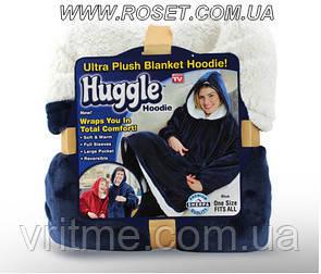 Двостороння толстовка-халат з капюшоном Huggle Hoodie