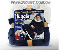 Двостороння толстовка-халат з капюшоном Huggle Hoodie, фото 1