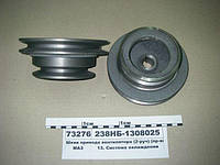 Шкив 238НБ-1308025привода вентиляторадвигателя ЯМЗ 238НБ автомобиля МАЗ
