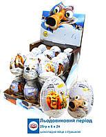 """Шоколадное яйцо """"Ледниковый период"""" 25 гр."""