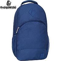Міський спортивний рюкзак Bagland UltraMax синій чоловічий жіночий портфель