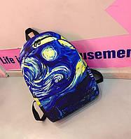 Синий рюкзак Ван Гог Звездная Ночь