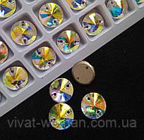 Стрази пришивні Копія Сваровскі, Ріволі (коло) d10 мм Crystal AB, скло