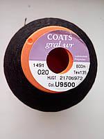 Coats Gral wr №20.  цвет Чёрный.  600 м.  ВЛАГОЗАЩИТНАЯ ПРОПИТКА, фото 1
