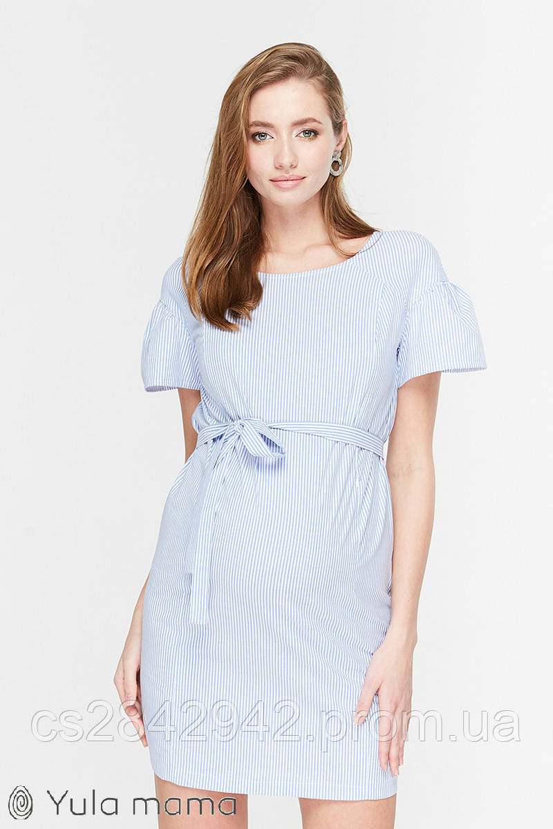 Сукня для вагітних та годуючих (платье для беремених  и кормящих)  KAMILLA DR-29.042