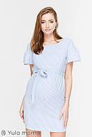 Сукня для вагітних та годуючих (платье для беремених  и кормящих)  KAMILLA DR-29.042, фото 1