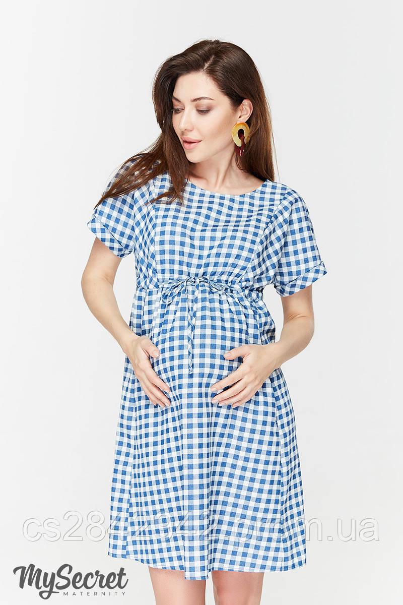 Сукня для вагітних та годуючих (платье для беремених  и кормящих)  SHERRY DR-29.031