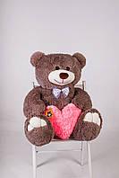 Мягкая игрушка Медведь Джон с сердцем (110см)Капучино