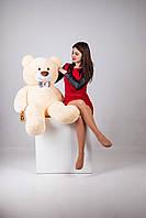 Мягкая игрушка Медведь Бенжамин (135см)Персиковый, фото 1