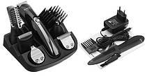 Машинка для стрижки волосся. Професійний набір для стрижки 11в1 Kemei KM 600 CG21, фото 3