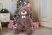 Мягкая игрушка Медведь Бенжамин (135см)Капучино, фото 1