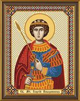 Св. Вмч. Георгий Победоносец С 6112