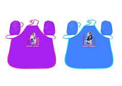 Детский фартук с нарукавниками SUPER MODEL 8924-1311