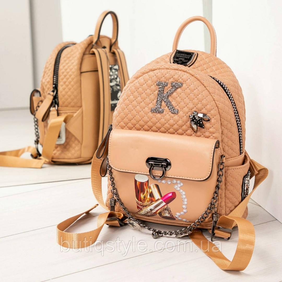 """Женский стильный стеганный рюкзак """"Kate"""" карамель, эко-кожа"""
