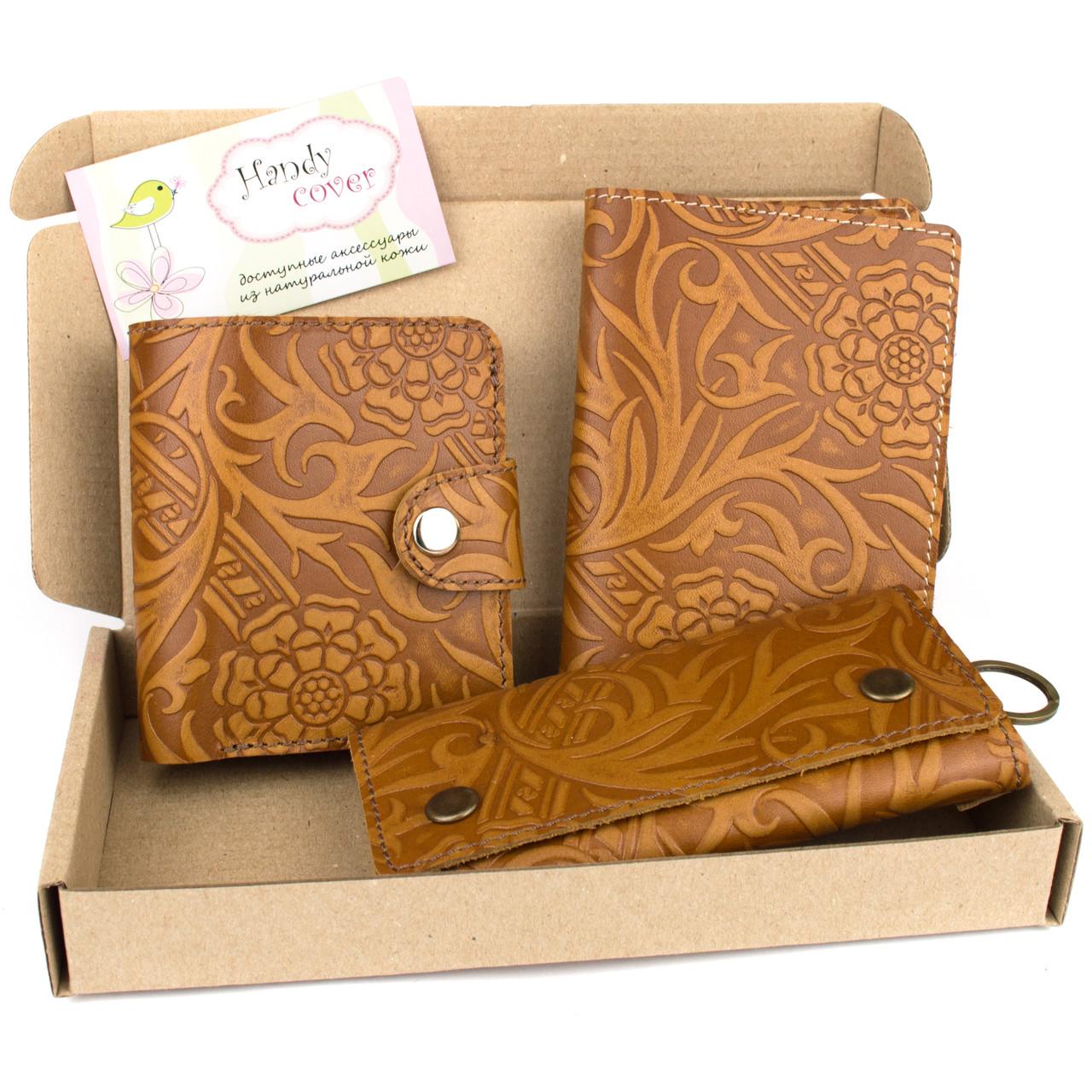 Подарочный набор №26: Кошелек София + обложка на паспорт + ключница (светло-коричневый цветочек)