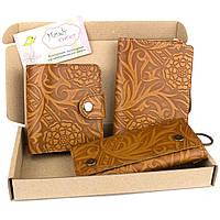Подарочный набор №26: Кошелек София + обложка на паспорт + ключница (светло-коричневый цветочек), фото 1