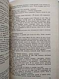 Турецкие сказки, фото 7