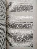 Турецкие сказки, фото 8