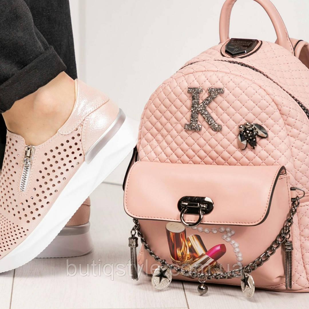 """Женский стильный стеганный рюкзак """"Kate"""" пудра, эко-кожа"""