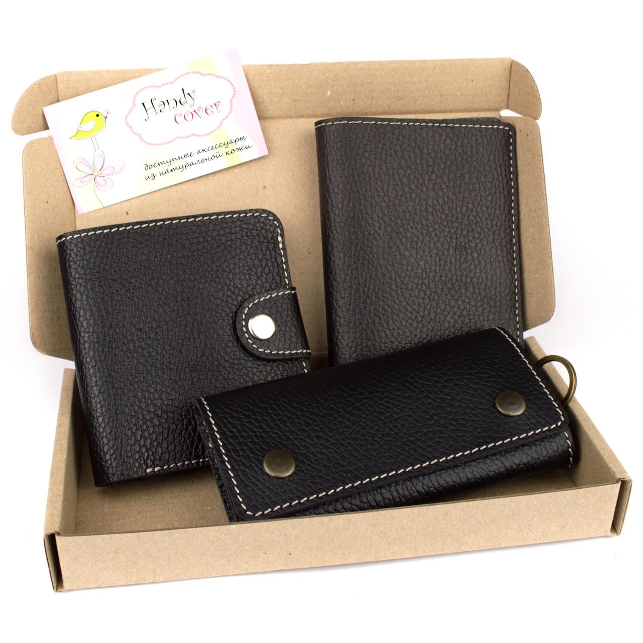 Подарочный набор №26: Кошелек София + обложка на паспорт + ключница (черный флотар)