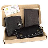 Подарочный набор №26: Кошелек София + обложка на паспорт + ключница (черный флотар), фото 1