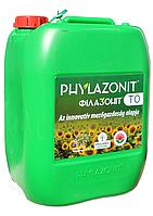 Филазонит ТО инакулянт грунту