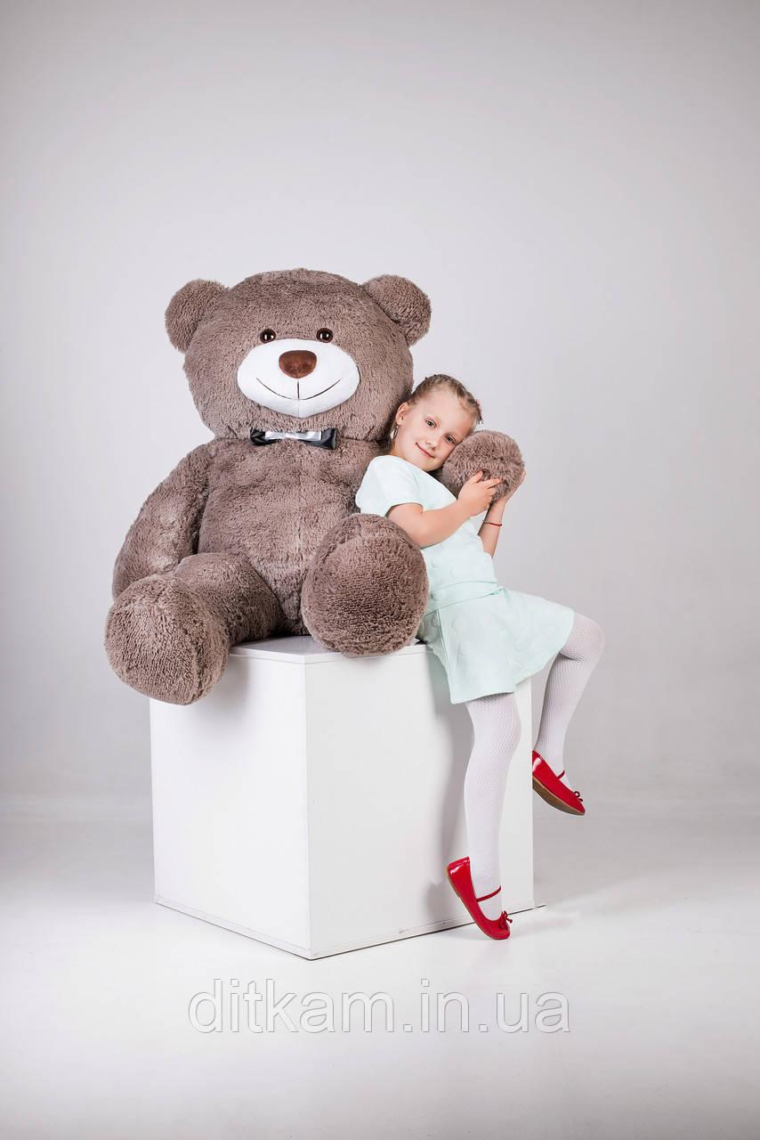 Мягкая игрушка Медведь Джеральд (165см)Капучино