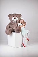 Мягкая игрушка Медведь Джеральд (165см)Капучино, фото 1