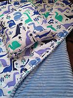 """Плюшевый плед с подушкой для малыша """"Дино парк""""."""