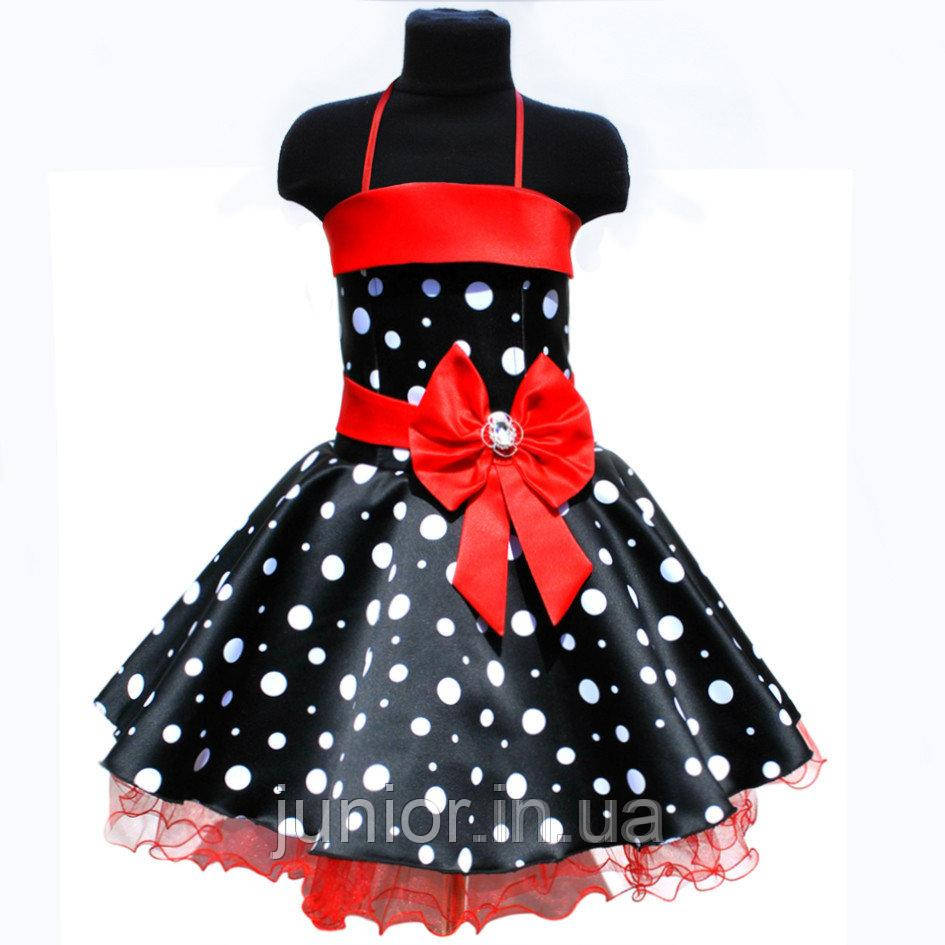 afc73852568 Выпускное платье в горох для девочки