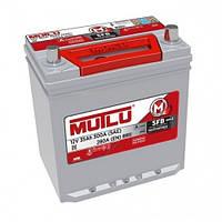 Акумулятор MUTLU SFB S2 6CT-35Ah/300A L+ B20.35.028.H (Азія) Тонкі кл. Автомобільний (МУТЛУ) АКБ Туреччина ПДВ