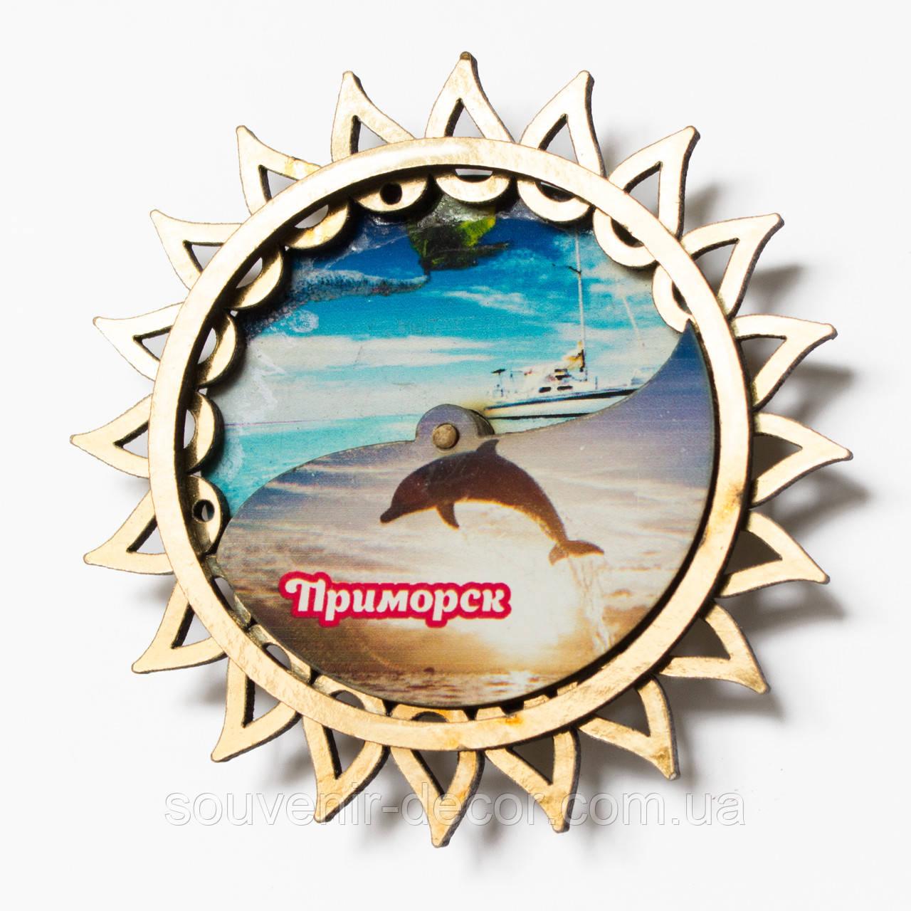 """Солнце-калейдоскоп """"Дельфин 2"""""""