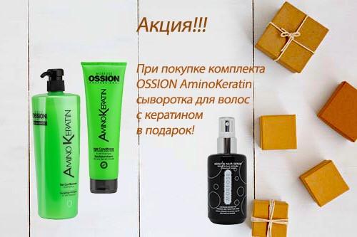 Профессиональная турецкая косметика для волос MORFOSE