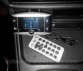 FM Bluetooth + тестер напряжения + громкая связь + USB / SD / AUX + пульт ДУ / свободные руки