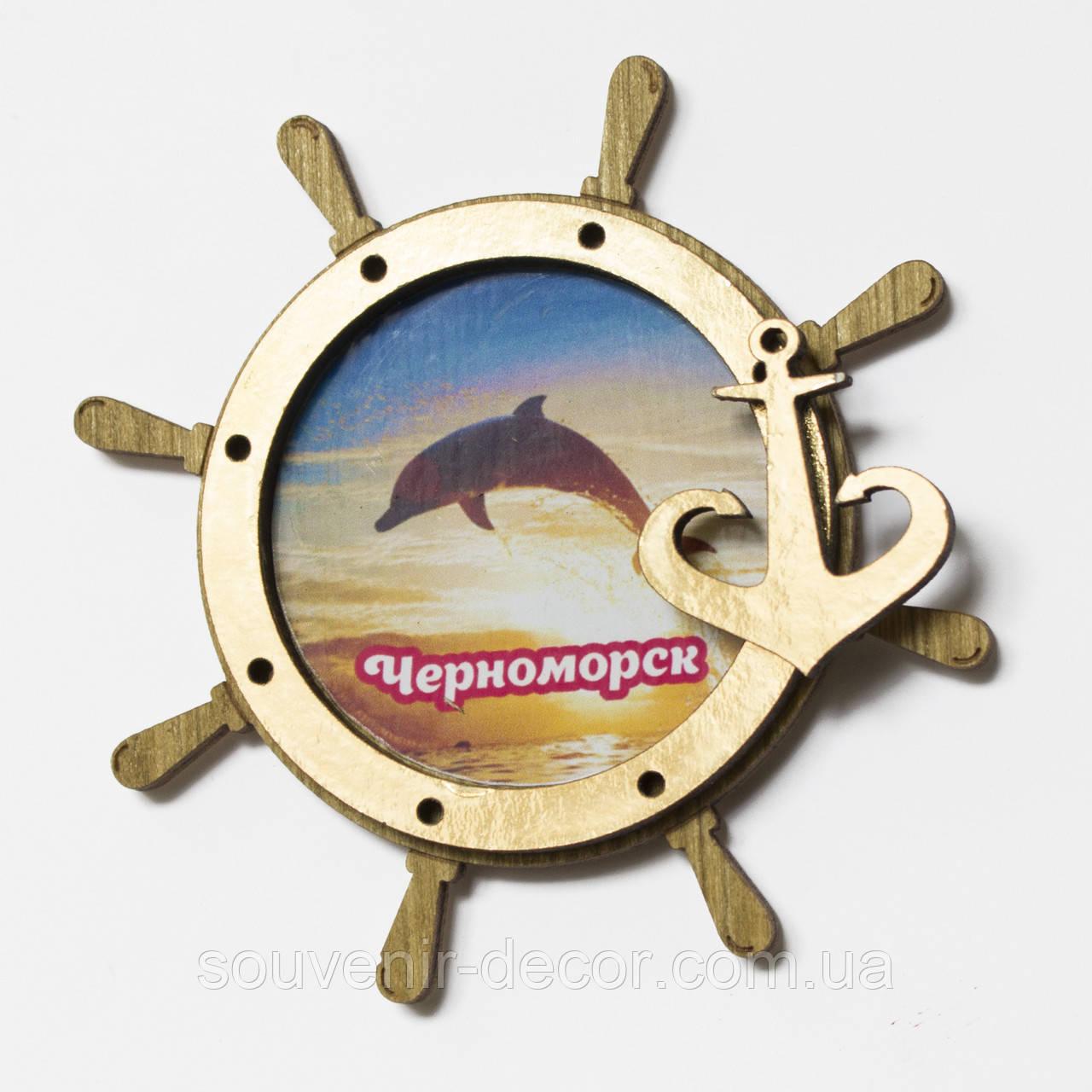 """Штурвал с Якорем """"Дельфин 2"""""""