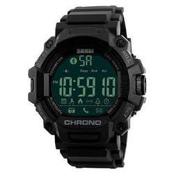 Cпортивные мужские часы 1249 Skmei (Скмей)