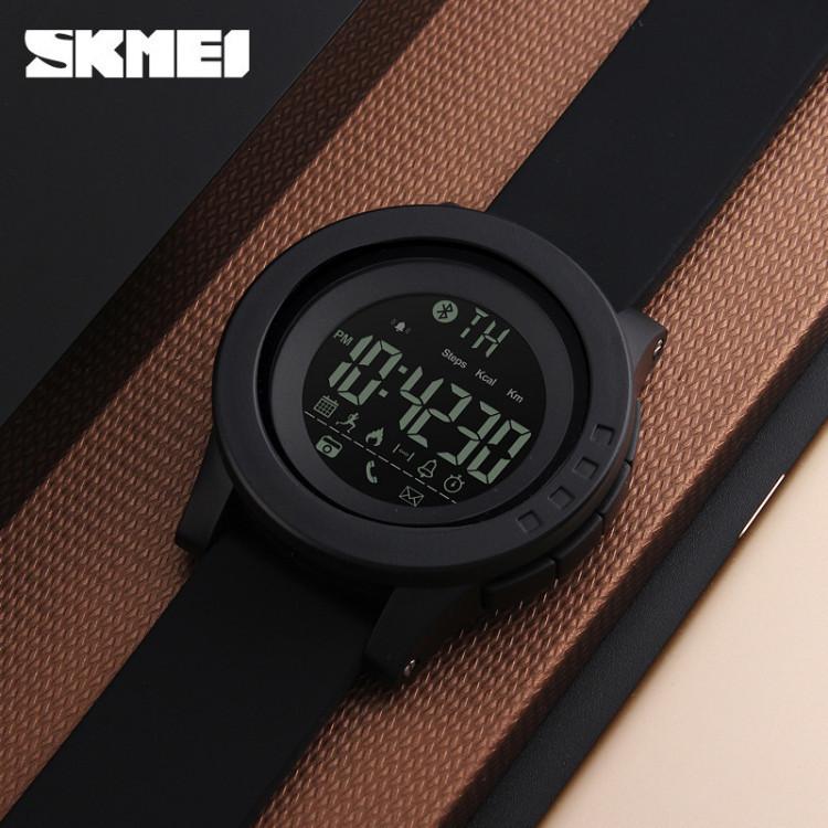 Спортивные мужские часы Smart Skmei Innovation 1255 SMART