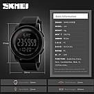 Cпортивные мужские часы Skmei 1257 Army Black, фото 6