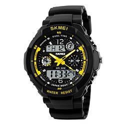Спортивные часы Skmei(Скмей) 0931 S-SHOCK Yellow
