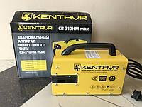 Сварочный аппарат(инвертор) KENTAVR CB-310 HМ Мах, фото 1