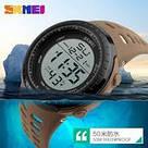 Cпортивные мужские часы Skmei(Скмей) 1167 Tactic Khak, фото 5