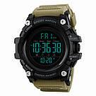 Оригінальні спортивні чоловічі годинники SKMEI (СКМЕЙ) 1384 Khaki, фото 2