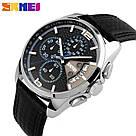 Классические мужские часы Skmei(Скмей) 9106 SPIDERI Blue, фото 2