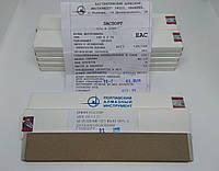 Алмазный  брусок 150х25х5х2. Зерно 125/100 - черновая заточка. Связка органическая