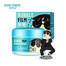 Пузырьковая кислородная маска Bisutang Bubble Film 100 g, фото 2