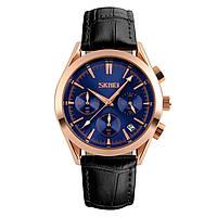 Оригинальные классические  часы Skmei(Скмей) Prestige 9127 Blue