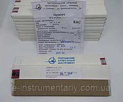 Алмазный брусок 150х25х5х2. Зерно 200/160 - формирование РК. Связка органическая