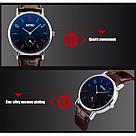 Классические часы SKMEI(СКМЕЙ) Braun blue ledi 9120, фото 3