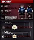 Классические часы SKMEI(СКМЕЙ) Braun blue ledi 9120, фото 4